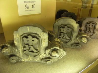 08.11.09~10 野沢温泉さかや旅館と中込学校、飯山伝統工芸館、長楽寺 009.jpg