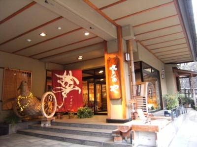 08.11.09~10 野沢温泉さかや旅館と中込学校、飯山伝統工芸館、長楽寺 058.jpg