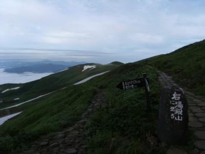 08.7.24~26 奥の細道を歩く 第34回 羽黒山~月山、湯殿山 103.jpg