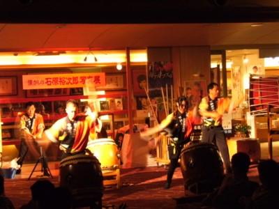 2009.10.6~7 下部温泉と雨端視本舗、身延山、富士ビジターセンター 086.jpg