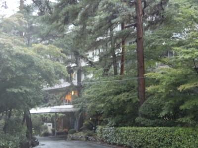 2009.10.6~7 下部温泉と雨端視本舗、身延山、富士ビジターセンター 123.jpg