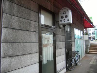 2009.4.16~18 第42回奥の細道を歩く 名立~糸魚川~親不知~市振 033.jpg