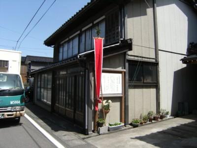 2009.4.16~18 第42回奥の細道を歩く 名立~糸魚川~親不知~市振 101.jpg