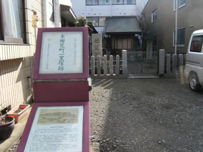 2010.3.20~22 第49回奥の細道を歩く 福井~鯖江~今庄、敦賀 007.jpg