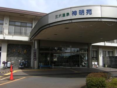 2010.3.20~22 第49回奥の細道を歩く 福井~鯖江~今庄、敦賀 038.jpg
