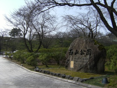 2010.3.20~22 第49回奥の細道を歩く 福井~鯖江~今庄、敦賀 042.jpg