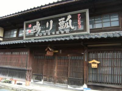 2010.3.20~22 第49回奥の細道を歩く 福井~鯖江~今庄、敦賀 120.jpg