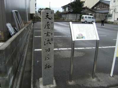 2010.3.20~22 第49回奥の細道を歩く 福井~鯖江~今庄、敦賀 153.jpg