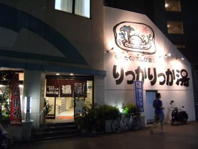 2010.7.24~26 沖縄平和学習ツアー&温泉巡り 065.jpg