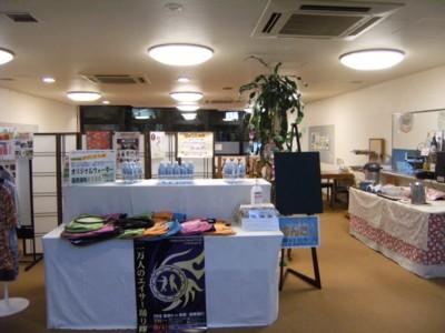 2010.7.24~26 沖縄平和学習ツアー&温泉巡り 072.jpg