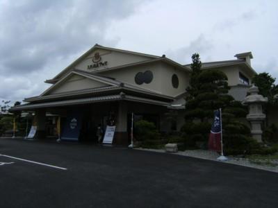 2010.7.24~26 沖縄平和学習ツアー&温泉巡り 180.jpg