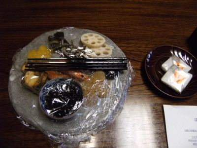 2011.1.03~04 温泉を巡る文学紀行 下部温泉と井伏鱒二 027.jpg