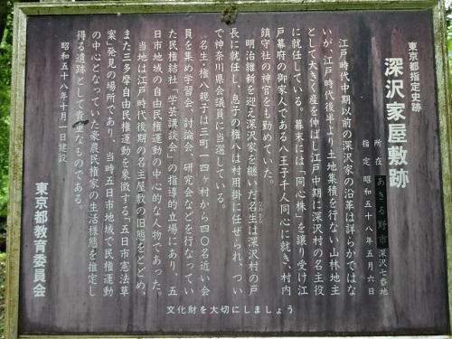 DSC01645.JPG