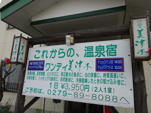 DSC04685.JPG