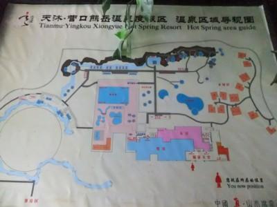 中国東北部温泉巡り  2011.9.16~19 041.jpg