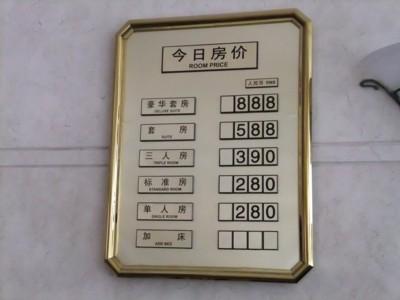 中国東北部温泉巡り  2011.9.16~19 052.jpg