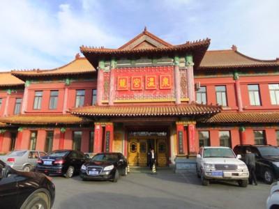 中国東北部温泉巡り  2011.9.16~19 102.jpg