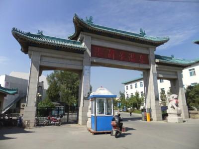 中国東北部温泉巡り  2011.9.16~19 216.jpg