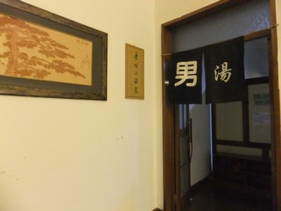 中国東北部温泉巡り  2011.9.16~19 238.jpg