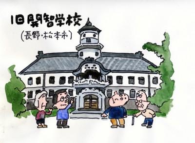 明治初期洋風学校建築物.jpg