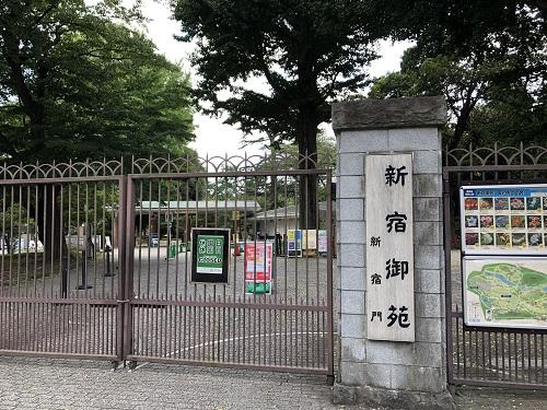玉川上水 新宿御苑.jpg