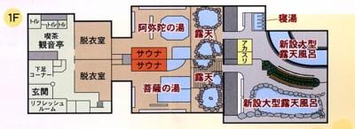 百観音温泉1階フロア見取り図.jpg
