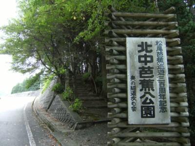 第36回奥の細道を歩く あつみ温泉~村上 2008.04~06 056.jpg
