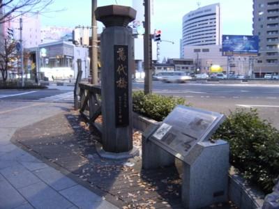第38回奥の細道を歩く 新潟~岩室・弥彦 2008年11月26~28日 001.jpg