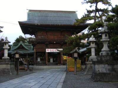 第38回奥の細道を歩く 新潟~岩室・弥彦 2008年11月26~28日 020.jpg