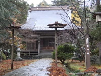 第38回奥の細道を歩く 新潟~岩室・弥彦 2008年11月26~28日 096.jpg