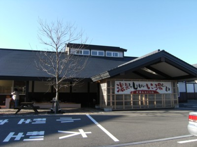 第39回 奥の細道を歩く 弥彦~西生寺~出雲崎 2008年12月16~17日 054.jpg