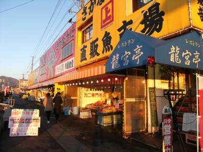 第39回 奥の細道を歩く 弥彦~西生寺~出雲崎 2008年12月16~17日 061.jpg