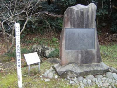 第39回 奥の細道を歩く 弥彦~西生寺~出雲崎 2008年12月16~17日 110.jpg