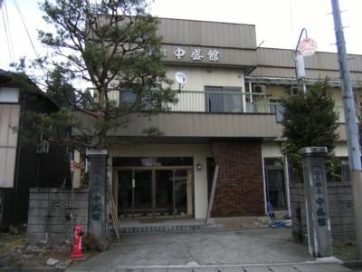 第39回 奥の細道を歩く 弥彦~西生寺~出雲崎 2008年12月16~17日 129.jpg