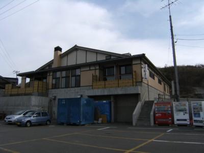 第40回 奥の細道を歩く 出雲崎~柏崎、米山 2009年1月20~22日 023.jpg