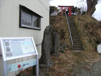 第40回 奥の細道を歩く 出雲崎~柏崎、米山 2009年1月20~22日 077.jpg