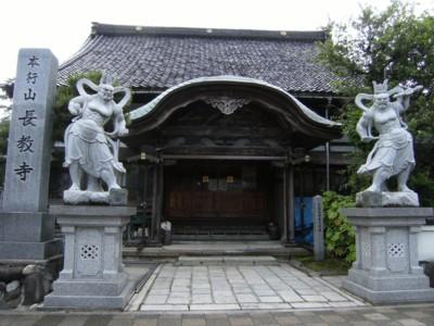 第43回 奥の細道を歩く 市振~魚津~滑川 2009.5.30~6.01 083.jpg