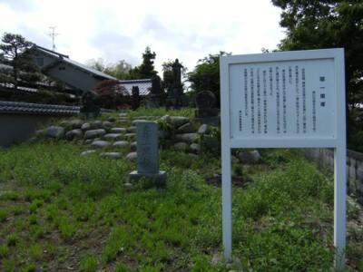 第43回 奥の細道を歩く 市振~魚津~滑川 2009.5.30~6.01 089.jpg