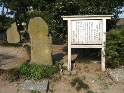 第44回 奥の細道を歩く 滑川~新湊(放生津)~高岡 2009年6月27~29日 084.jpg