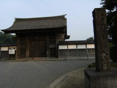 第44回 奥の細道を歩く 滑川~新湊(放生津)~高岡 2009年6月27~29日 124.jpg