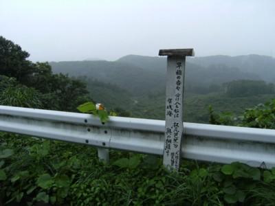 第45回奥の細道を歩く 高岡~倶利伽羅峠~金沢・東山 2009年8月1~3日 026.jpg