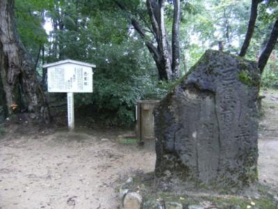 第45回奥の細道を歩く 高岡~倶利伽羅峠~金沢・東山 2009年8月1~3日 031.jpg