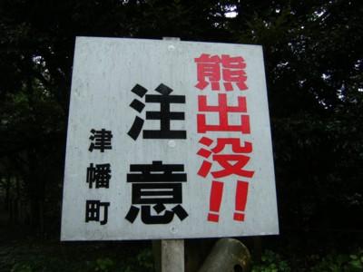 第45回奥の細道を歩く 高岡~倶利伽羅峠~金沢・東山 2009年8月1~3日 062.jpg