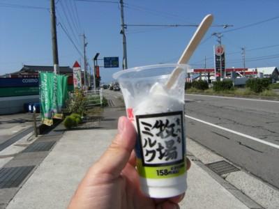 第46回 奥の細道を歩く 金沢~小松~粟津 2009年9月05~07日 094.jpg