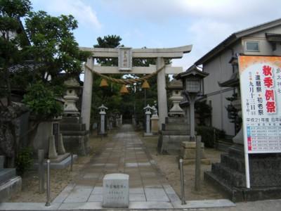 第46回 奥の細道を歩く 金沢~小松~粟津 2009年9月05~07日 129.jpg