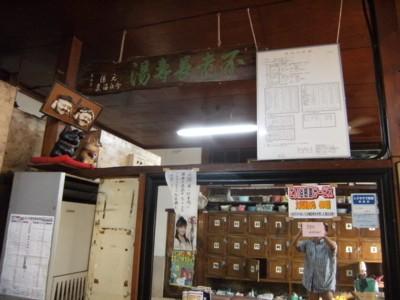 第46回 奥の細道を歩く 金沢~小松~粟津 2009年9月05~07日 139.jpg