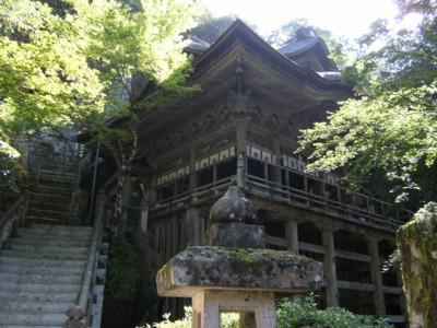 第46回 奥の細道を歩く 金沢~小松~粟津 2009年9月05~07日 197.jpg
