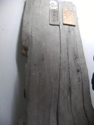 第48回奥の細道を歩く 大聖寺~天龍寺~永平寺~福井 2009.11.14~16 041.jpg
