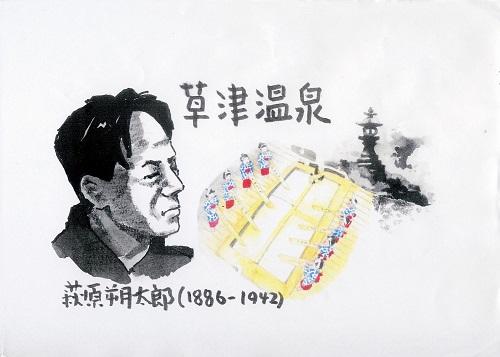 草津温泉1.jpg