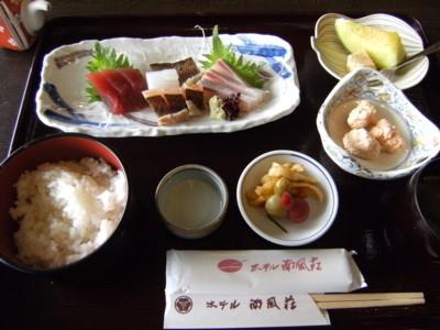 静寿会 箱根湯本温泉ホテル南風荘 09.6.04 021.jpg